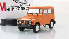 Moskvich-2150 USSR Soviet Auto Legends Diecast Model DeAgostini 1:43 #97