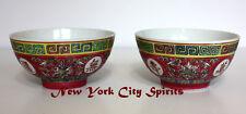 "Porcelain/Ceramic rice Bowl Set of 2 Pieces 4.5""d. x 2.25""h Red Long Life"