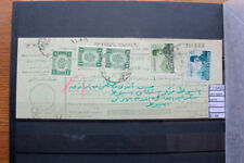 CARD EGYPT PARCEL POST (F110420)
