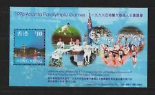 Hongkong : Mi.Nr. Bl.54  postfrisch