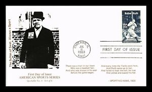 DR JIM STAMPS US AMERICAN SPORTS QUOTABLE 1 BABE RUTH BASEBALL FDC COVER