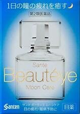 Santen Pharmaceutical Sante Borothier Moon Care 12ml Shipping Free from Japan
