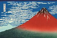 ART PRINT - Red Fuji by Katsushika Hokusai 11x14 Poster