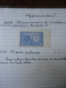 AFGHANISTAN. TIMBRE  DENTELE NON EMIS 1928. 10° ANNIVERSAIRE DE L'INDEPENDANCE.