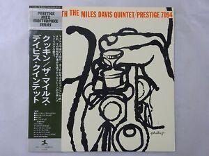 The Miles Davis Quintet Cookin' Prestige SMJ-6534(M) Japan  VINYL LP OBI