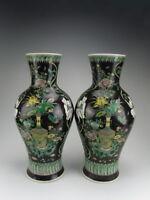 Pair of Chinese Antique Plain Tri-colored Porcelain Vases