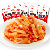 500g Weilong Moyushuang Spicy Snacks Chinese Specialty 卫龙魔芋爽素毛肚香辣味 香辣弹脆扛饿 解馋没腹担