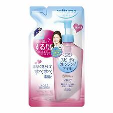 Kose Softymo Speedy Cleansing Oil Make Up Remover Refill 200ml Japan