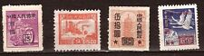1T3 CHINE  4 timbres neufs  dont 3 avec surcharge 1950/1954