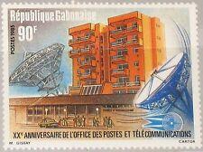 GABON GABUN 1985 938 589 20th Ann Post & Telecommunication Administration MNH