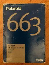 Polaroid 663 (ISO 800) - EXP. 07/2007