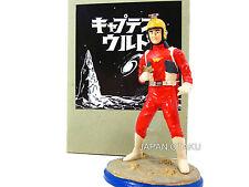 Captain Ultra Statue Figure