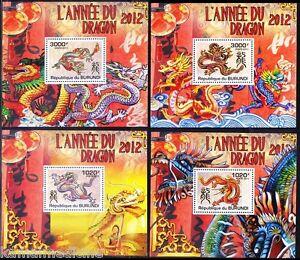 Burundi MNH 4v Sheets Set, Dragon, New year celebration (H3n)