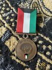 Kuwait Liberation Medal - Desert Storm - Circa 1991
