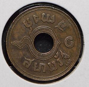 Thailand/Siam 1908 ~37 Satang 290268 combine