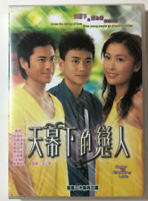 Under The Canopy Of Love Chinese TVB Drama 3 DVD English Subtitle