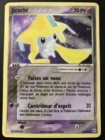 Carte Pokemon JIRACHI 8/101 HOLO Légendes Oubliées Bloc EX FR