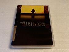[Nm!] The Last Emperor (Dvd, Criterion Collection) Region 1 Bernardo Bertolucci