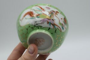 Antique Chinese Porcelain Bowl Dragon Phoenix Lime green Republic Period 1930's