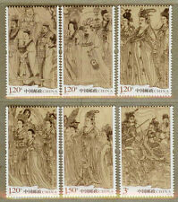 China 2011-25 Scroll of Eight-Seven Immortals Stamps Painting 八十七神仙卷