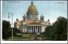 LENINGRAD Sankt Petersburg Troitzky Brücke AK ~1910/20