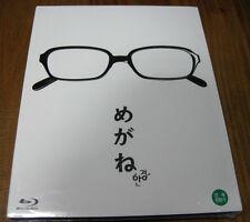 Megane : Glasses (Blu-ray) Japan Movie/ Naoko Ogigami /English subtitle/Region A