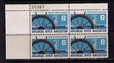 US USA Sc# 1358 MNH FVF Plate # Block Arkansas River Tiller Barge Electric Pylon