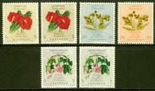 Colombia 1960 Flowers perforated essays (x6)
