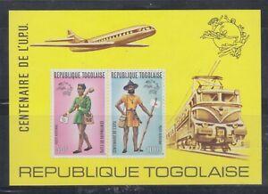 Togo 1974 UPU Electric Train Sc  C223 mint never hinged