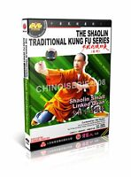 Shao Lin Traditional Kungfu Series - Shaolin Small Linked Quan by Shi Dejun DVD