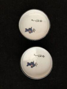Set of 2 Japanese Butter Pat/Tea Bag/Beverage Coaster