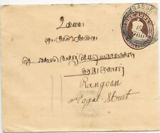 INDIA USED IN BURMA EMBOSSED COVER 15/12/1930; BASSIEN RANGOON.