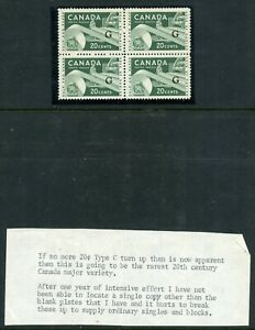 Weeda Canada O45a VF MNH block, Flying G official overprint, ex-Bileski CV $45