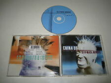 CHINA DRUM/SELF MADE MANIAC(MANTRA/MNT CD 1009)CD ALBUM