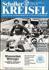 II. BL 88/89 FC Schalke 04 - Eintracht Braunschweig, 14.08.1988