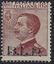 ITALY 1922 SEMI POSTAL 85¢ Sc B15A MINT HINGED