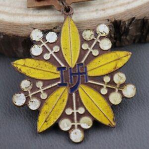 During World War II War Japanese Sakura Medal Badge brooch Pin