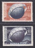 Russia 1949 MNH Sc 1392-1393 Mi 1383-1384 75th anniv. of the UPU.Planes,globe **