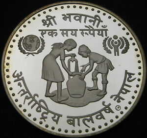 NEPAL 100 Rupees 1974 Proof - Silver - Intl. Year of the Child - 2870 ¤