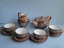 Vintage Brown Multicolored Stoneware Coffee Tea Set Service