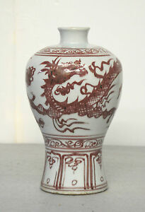 Chinese Red and White  Porcelain  Mei-Ping