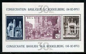 BELGIUM  BASILICA SOUVENIR SHEET  SCOTT#B513a   MINT HINGED ORIGINAL GUM