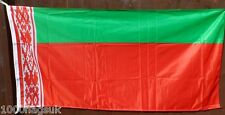 Belarus Flag - 1:2 Ratio with Correct Pantone Colours *** TO CLEAR ***