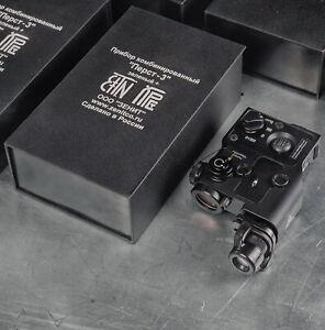 Newest Pointer Perst-3 Green + Plus aiming Laser IR Designator Zenitco