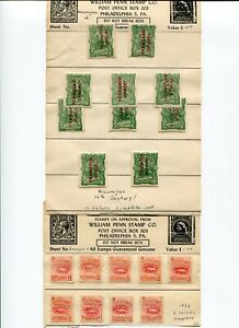 Nicaragua - Revenue stamps  - MH Condition
