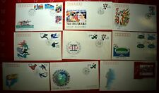 Set of 9 PRC PEOPLE'S REPUBLIC OF CHINA Stamps Postage Cover Collection FDC MINT
