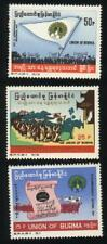 Burma STAMP 1970 ISSUED NATIONWIDE MARCHER SET,MNH  RARE