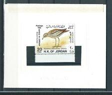 Jordan,1988,Bird,proof,L12 1/2 Mint,RARE,exist 7only,Line perf,instead Comb