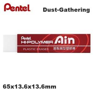 PENTEL AIN Hi-Polymer Plastic Eraser (65x13.6x13.6mm) - Select