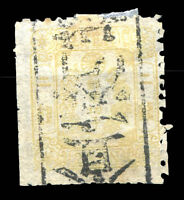 JAPAN Sc # 26, Used